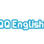 QQEnglishフィリピンセブ留学の費用!カランメソッド認定校で受講可能!