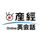 産経オンライン英会話をJAFの割引クーポンでお得に割安受講する方法!