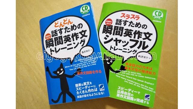 英語 勉強 本