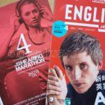 ヒアリングマラソンで英検準1級・1級とTOEIC対策!効果的な勉強法も!