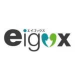 エイゴックスオンライン英会話無料体験レッスンの感想!口コミ評判も!